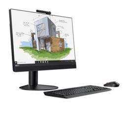 TC M920zAIO Intel i5 8GB FD [Item Discontinued]