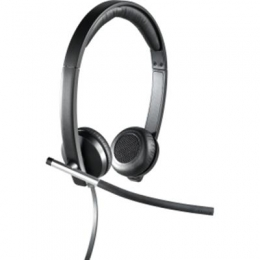 USB Headset H650e [Item Discontinued]