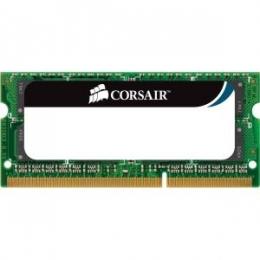 8GB 1333MHz C9 DDR3 SODIMM