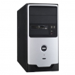 Winsis Case WN-19S-NP Micro ATX Mini Tower 2/2/(2) USB HD Audio No Power Supply Black/Silver Retail